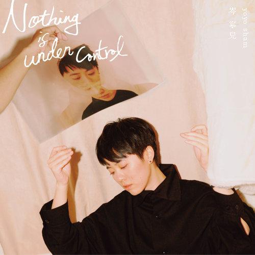 岑寧兒 - Nothing Is Under Control
